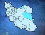 برگزاری انتخابات هیئت رئیسه شورای هماهنگی استانهای گلستان و خراسان جنوبی
