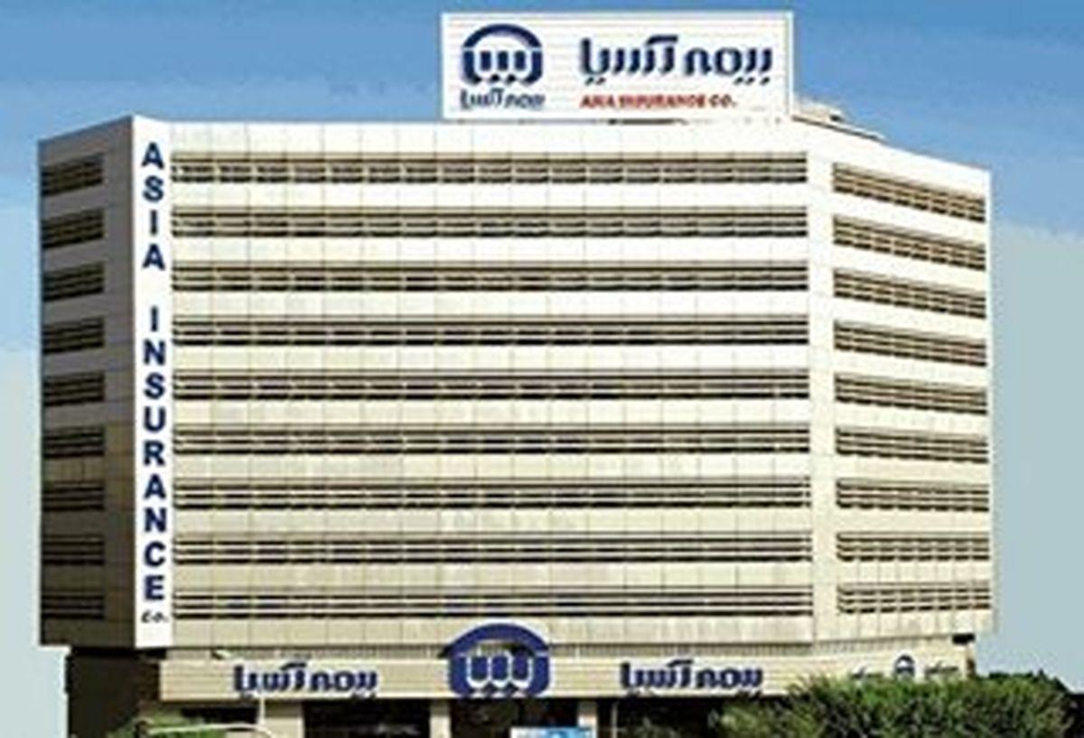 صدر نشینی بیمه آسیا در سه ماهه 1400 در بازار سرمایه