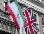 اتهام جدید انگلیس به ایران درباره نقض تعهدات