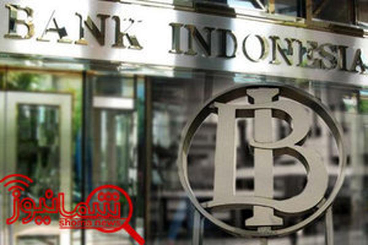 ارز اندونزی در حال سقوط است