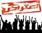 تعطیلی مغازههای علاءالدین در اعتراض به نابسامانی بازار ارز