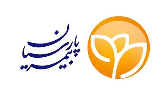 صعود مجدد جایگاه بیمه پارسیان درلیست یکصد شرکت برتر کشور