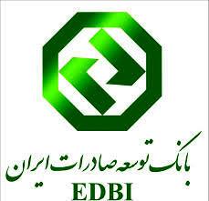 تسهیلات بانک توسعه صادرات گرگان برای فرآوری و صادرات ید