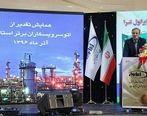 افزایش 25 درصدی فروش نفت ایرانول در سالجاری