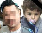 جزئیات تجاوز به فرزند3 ساله توسط ناپدری + عکس