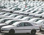 شوک به بازار خودرو | کاهش 45 میلیونی قیمت پژو در یک ماه + جزئیات