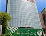 امضای تفاهمنامه همکاری بین پستبانک و شرکت مخابرات ایران