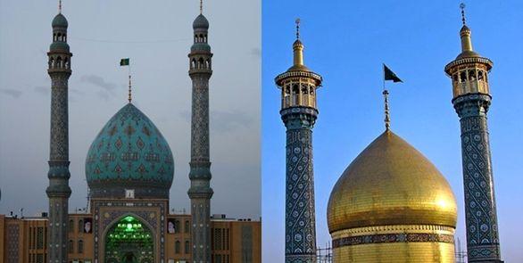 درب های حرم حضرت معصومه(س) و مسجد مقدس جمکران به روی زائران بسته شد