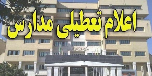 مؤسسات علمی آزاد تهران شنبه 9 آذر تعطیل شدند