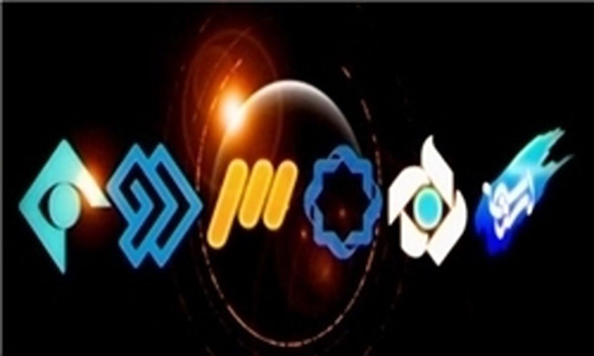 راهاندازی یک شبکه تهران جدید