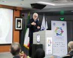 کنفرانس ملی فرهنگ سازمانی با رویکرد توسعه و جایزه مسئولیت اجتماعی مدیریت