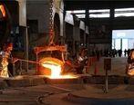 هرمزگان قطب سوم فولاد کشور