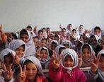 وضعیت ویروس کرونا در مدارس ایران
