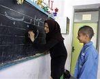 آزمون «اصلح» برای ورود به شغل معلمی