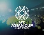 آبروریزی در جام ملتهای آسیا ۲۰۱۹