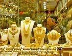 پیش بینی قیمت طلا در هفته اول آبان ماه | قیمت طلا سقوط می کند؟