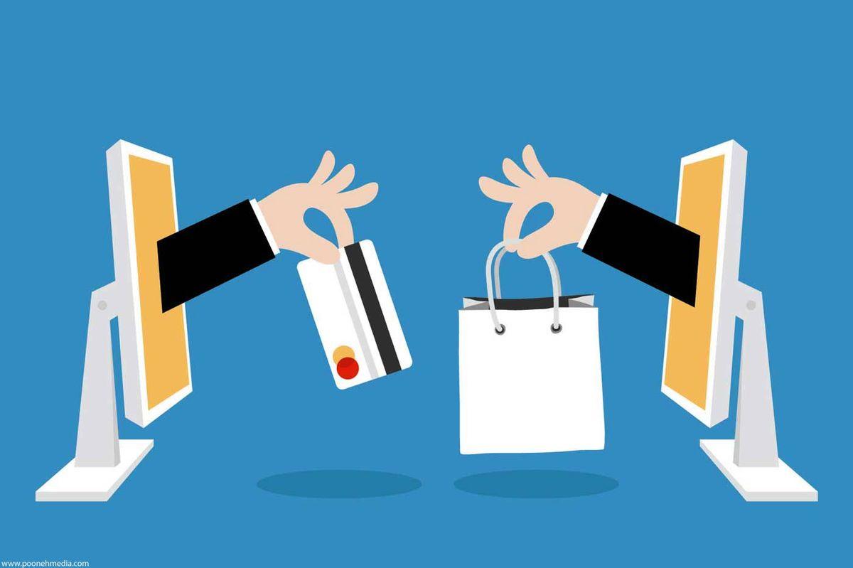 نکات مهم در خرید اینترنتی + جزئیات