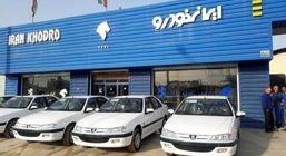 قیمت جدید محصولات ایرانخودرو اعلام شد