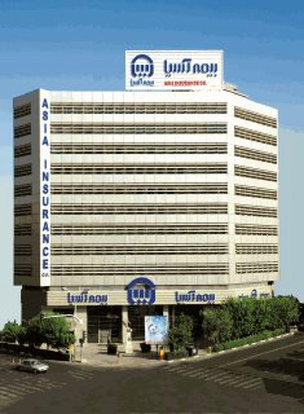 بیمه آسیا تعهد مالی بیمه شخص ثالث را تا 320 میلیون تومان افزایش داد
