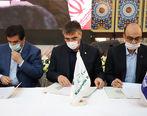 بانک کارآفرین و بنیاد برکت در جهت تحقق اهداف «جهش تولید» تفاهمنامه امضا کردند