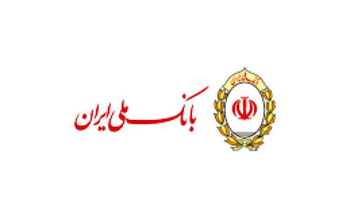 حمایت از کالای ایرانی در بسته سیاست اعتباری بانک ملی ایران