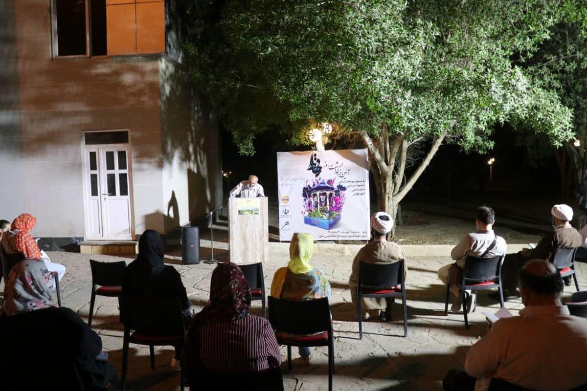 آیین «بزرگداشت روز حافظ» در قشم برگزار شد