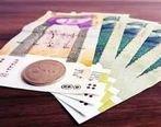 زمان واریز یارانه معیشتی بهمن ماه + مبلغ