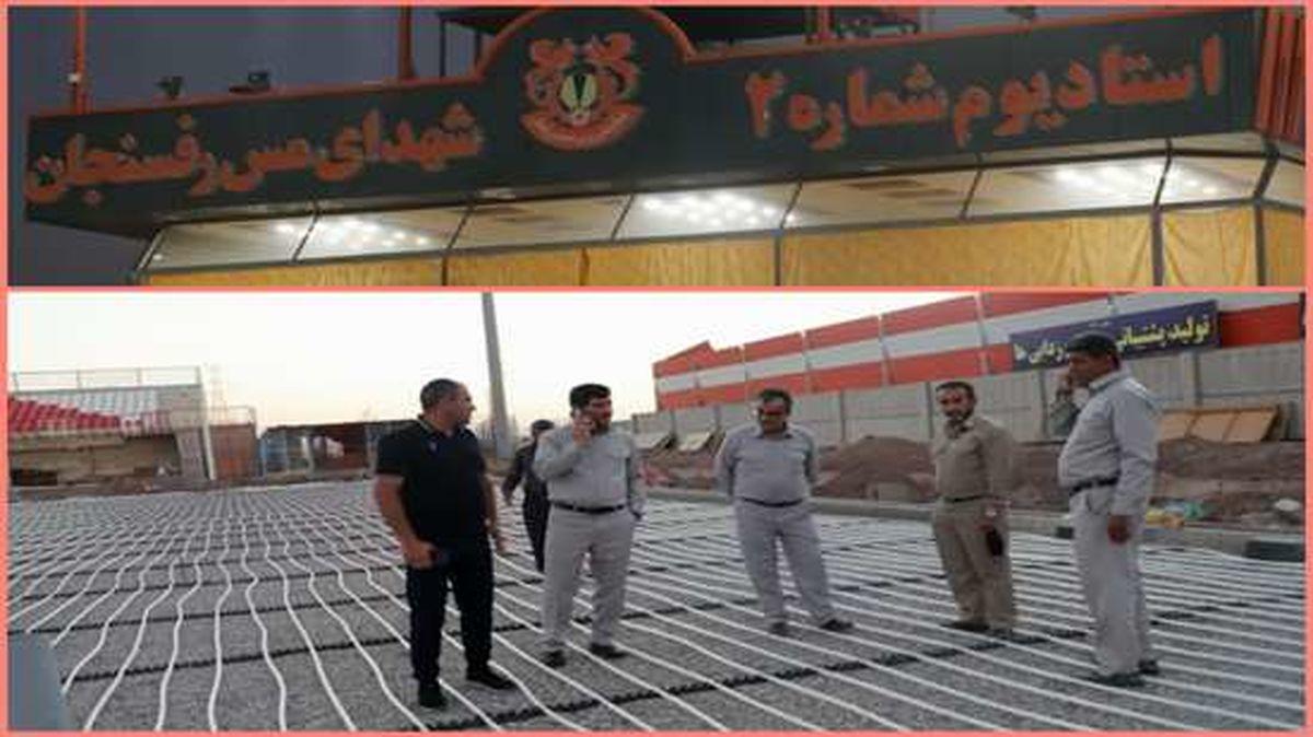 ورزشگاه شهدای مس رفسنجان در مسیر کاشت چمن طبیعی