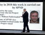 ادعای وزیر اطلاعات اسرائیل درباره ترور شهید فخریزاده
