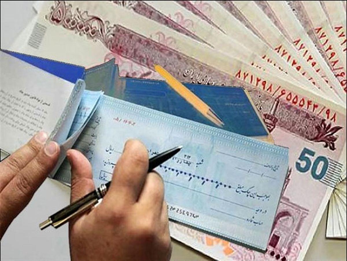 خبر خوش   افزایش حقوق معلمان در سال جاری + جزئیات