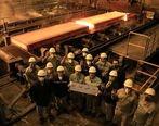 تولید تختال با ضخامت 300 میلیمتر در فولاد مبارکه