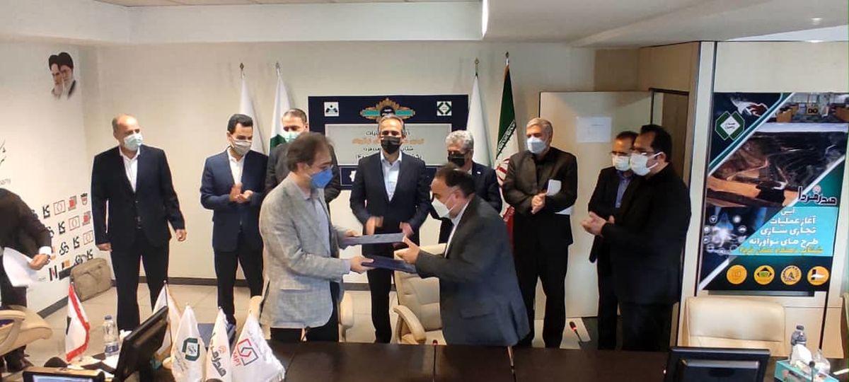 ۴ تفاهم نامه تجاری سازی حوزه فن آوری در تاصیکو امضاء شد