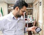 وزیر ارتباطات: هیچ چیز جای اینترنت بین المللی را نمیگیرد