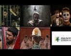 محسن تنابنده و نوید محمدزاده نامزدهای سیزدهمین دوره جوایز سینمایی آسیاپاسیفیک شدند