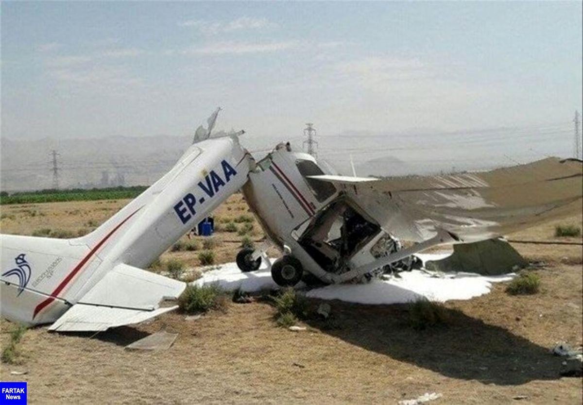 سقوط هواپیمای تهران - یاسوج! + فیلم