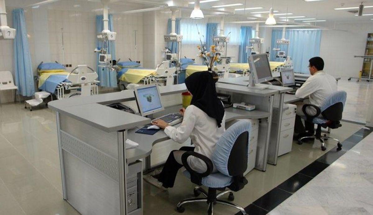 خدمات درمانی بیمه آسیا در استان تهران کاملا آنلاین شد