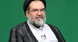 پیام تسلیت مدیرعامل بانک کارآفرین به مناسبت درگذشت حجتالاسلام والمسلمین دکتر سیدعباس موسویان
