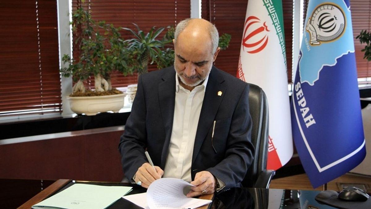 مدیرعامل بانک سپه دستور بررسی صریح، جامع، دقیق و عادلانه مشکل شرکت تابان مهر را صادر کرد