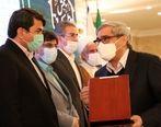 تقدیر از شرکت آهن و فولاد غدیر ایرانیان بعنوان واحد نمونه صنعتی کشور