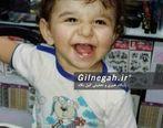 قتل فجیع پسر 3 ساله توسط پدر و مادر تهرانی + جزئیات
