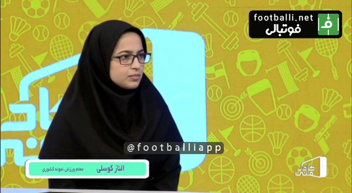 غش کردن میمهمان برنامه شبکه ورزش روی آنتن زنده + فیلم