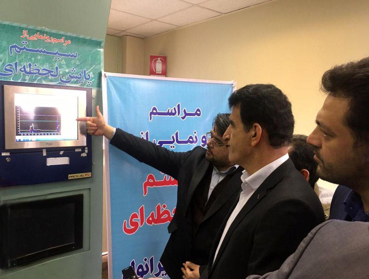 سیستم پایش لحظه ای گازهای خروجی واحد عملیات پالایشگاه ایرانول راه اندازی شد