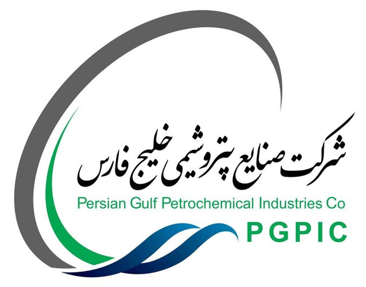 دو عرضه جدید «فارس» در راه است