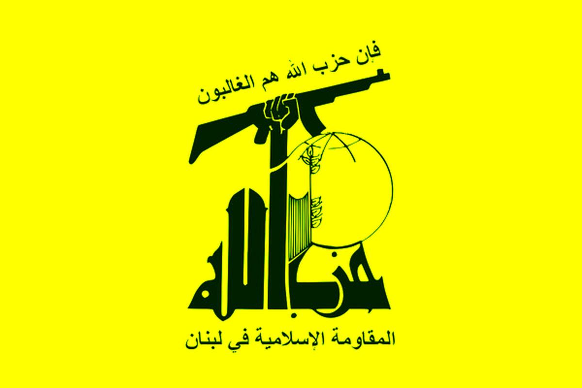واکنش حزبالله لبنان به ترور شهید فخریزاده