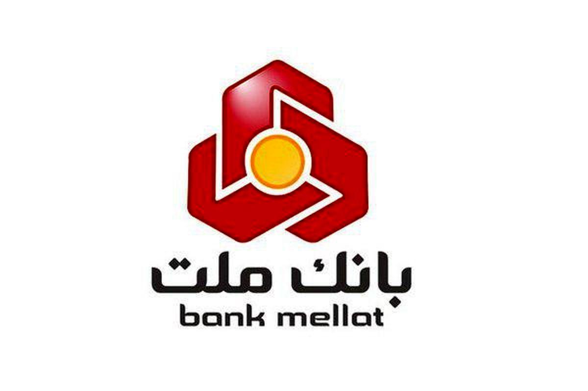 غیر فعال شدن نسخههای قدیمی سامانه همراه بانک ملت