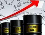 قیمت جهانی نفت ۳ دلار افزایش یافت
