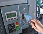 چگونه از پست کارت سوخت خود را بگیریم ؟