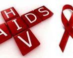 ایدز چیست و چه علائمی دارد؟