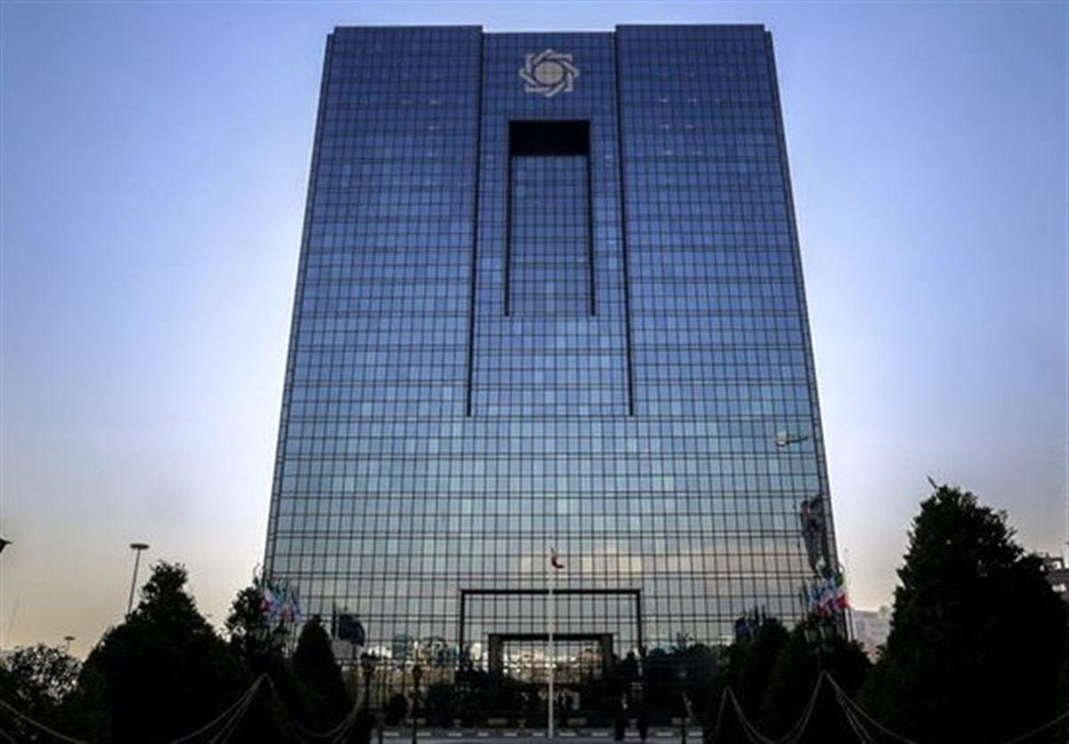 بانک مرکزی به صادرکنندگان اولتیماتوم داد