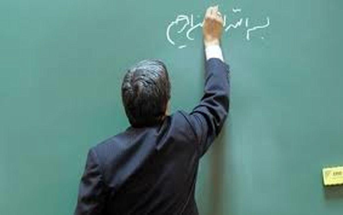 پرداخت منظم حقوق فرهنگیان